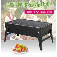 uten petit barbecue de table pliant au charbon grillades barbecue portable achat vente uten. Black Bedroom Furniture Sets. Home Design Ideas