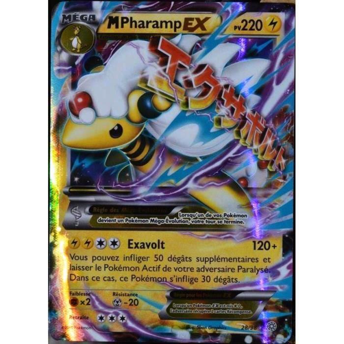 Carte pok mon 28 98 mega pharamp ex 220 pv ultra rare - Photo de pokemon rare ...