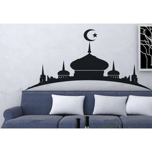 Awesome stickers islam chambre images for Decoration murale islamique