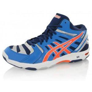 ASICS Homme Glacier Gris - Crème Gel-Lyte V Trainers-UK 10  Grey - Achat / Vente basket  - Soldes* dès le 27 juin ! Cdiscount