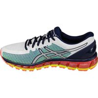 asics gel quantum 360 blanche junior