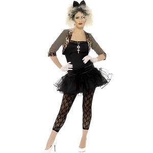 DÉGUISEMENT - PANOPLIE Costume Annees 80 Noir Et Or - Noir