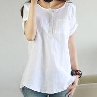 T-SHIRT T-shirt à manches courtes en coton à manches court