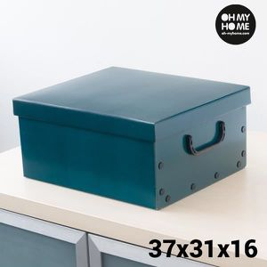 boite de rangement en carton avec couvercle achat vente pas cher. Black Bedroom Furniture Sets. Home Design Ideas