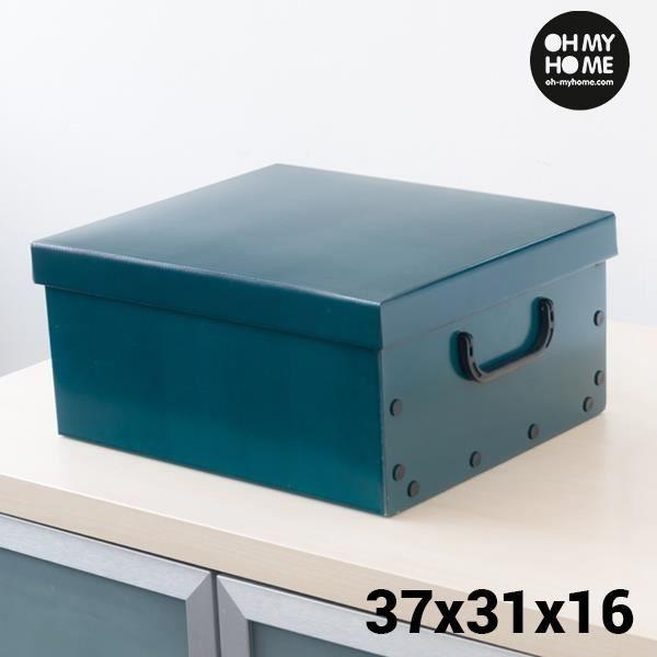 boite rangement carton avec couvercle achat vente boite rangement carton avec couvercle pas. Black Bedroom Furniture Sets. Home Design Ideas