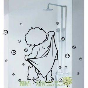 Dessin pour salle de bain - Achat / Vente pas cher