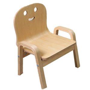 chaise enfant avec accoudoir achat vente chaise enfant avec accoudoir pas cher cdiscount. Black Bedroom Furniture Sets. Home Design Ideas