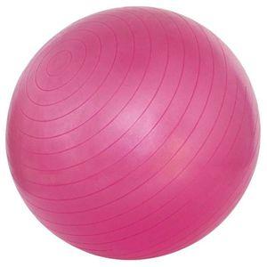 BALLON SUISSE-GYM BALL AVENTO Ballon de gym 75 cm - Rose