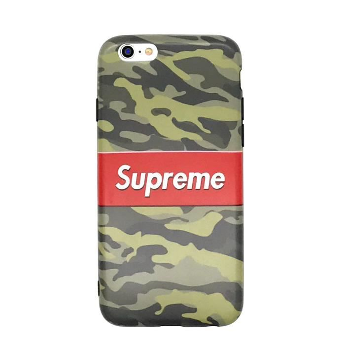 coque iphone xr camouflage