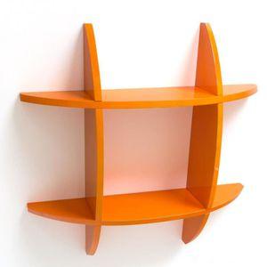 Etagere cube laque achat vente etagere cube laque pas - Etagere cube murale pas cher ...