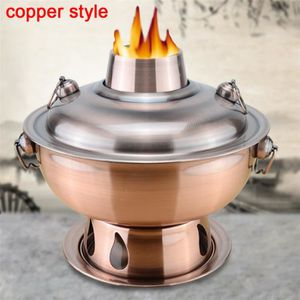 PIÈCE DE PETITE CUISSON Stainless Steel Hot Pot Chinese Charcoal Hotpot Ou