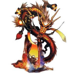 TATOO - BIJOU DE CORPS Tatouage temporaire animaux   Dragon of Hell
