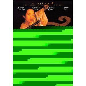 DVD FILM DVD Tigre et dragon