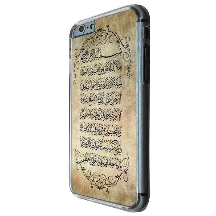 coque iphone 6 muslim
