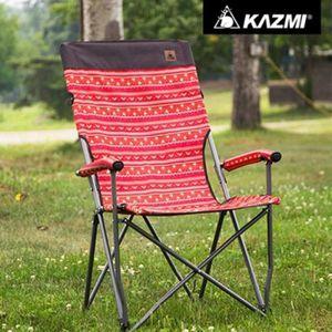 chaise pliante avec accoudoir achat vente pas cher cdiscount. Black Bedroom Furniture Sets. Home Design Ideas