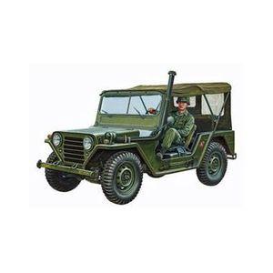 maquette vehicules de guerre achat vente jeux et jouets pas chers. Black Bedroom Furniture Sets. Home Design Ideas