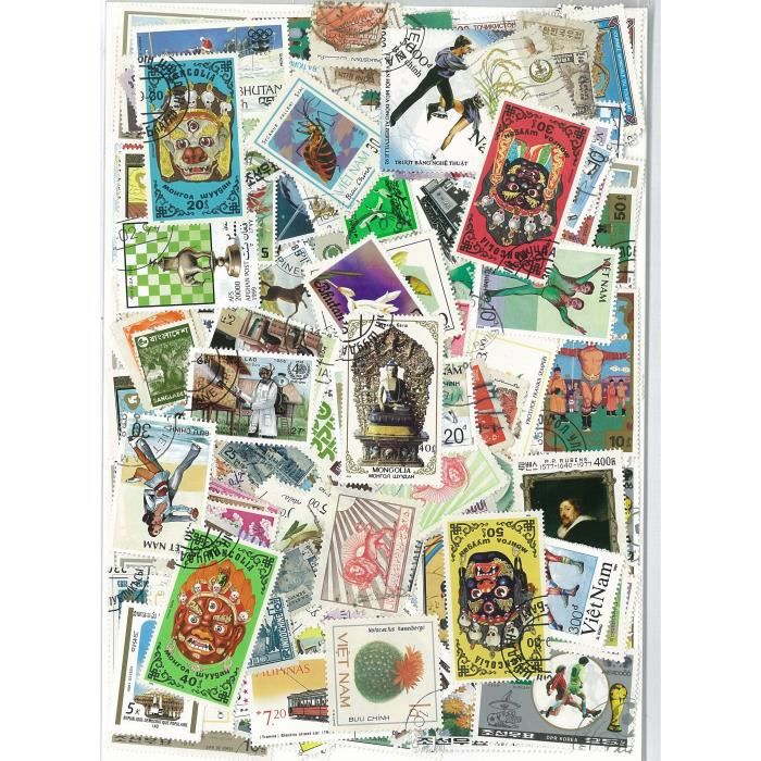 TIMBRE Asie -  300 timbres collection différents oblit…