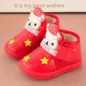 c923690a7475d Chaussures Bébé Fille - Achat   Vente Chaussures Bébé Fille pas cher ...