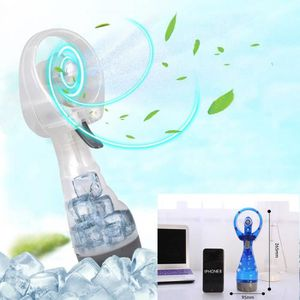 VENTILATEUR Ventilateur Multifonction Glacière Portable Rechar