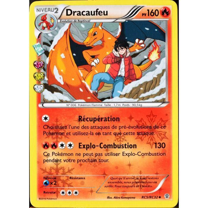 Carte pok mon rc5 dracaufeu 160 pv rayonnement fr achat vente carte a collectionner cdiscount - Image de mega dracaufeu ...