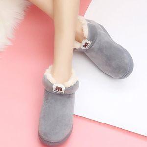 BOTTE tube court de femmes plus Chaussures en coton velo