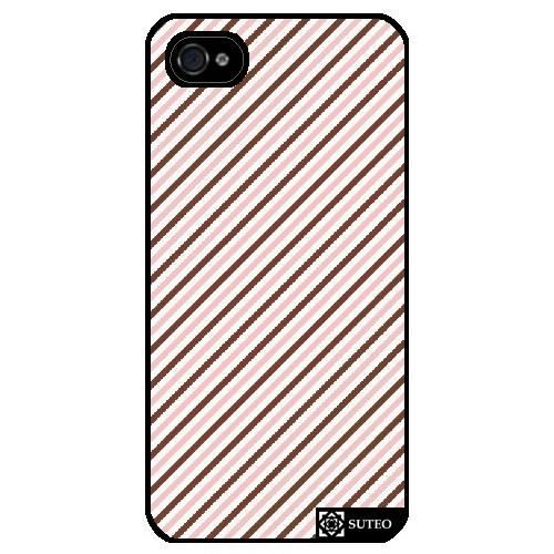 coque iphone 5 rayure