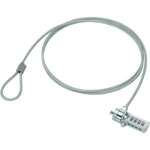 SYSTÈME ANTIVOL  Câble de verrouillage pour ordinateur portable …
