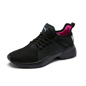 CHAUSSURE TONING Puma Sirena WNs Femmes Baskets Running Fitness noi ... f547688036e