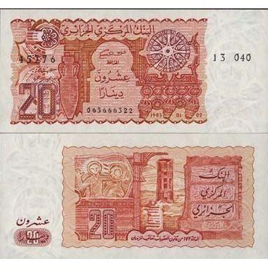 billet de banque algerie