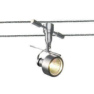 cable tendu t b t saluna spot 35w court ecart achat. Black Bedroom Furniture Sets. Home Design Ideas
