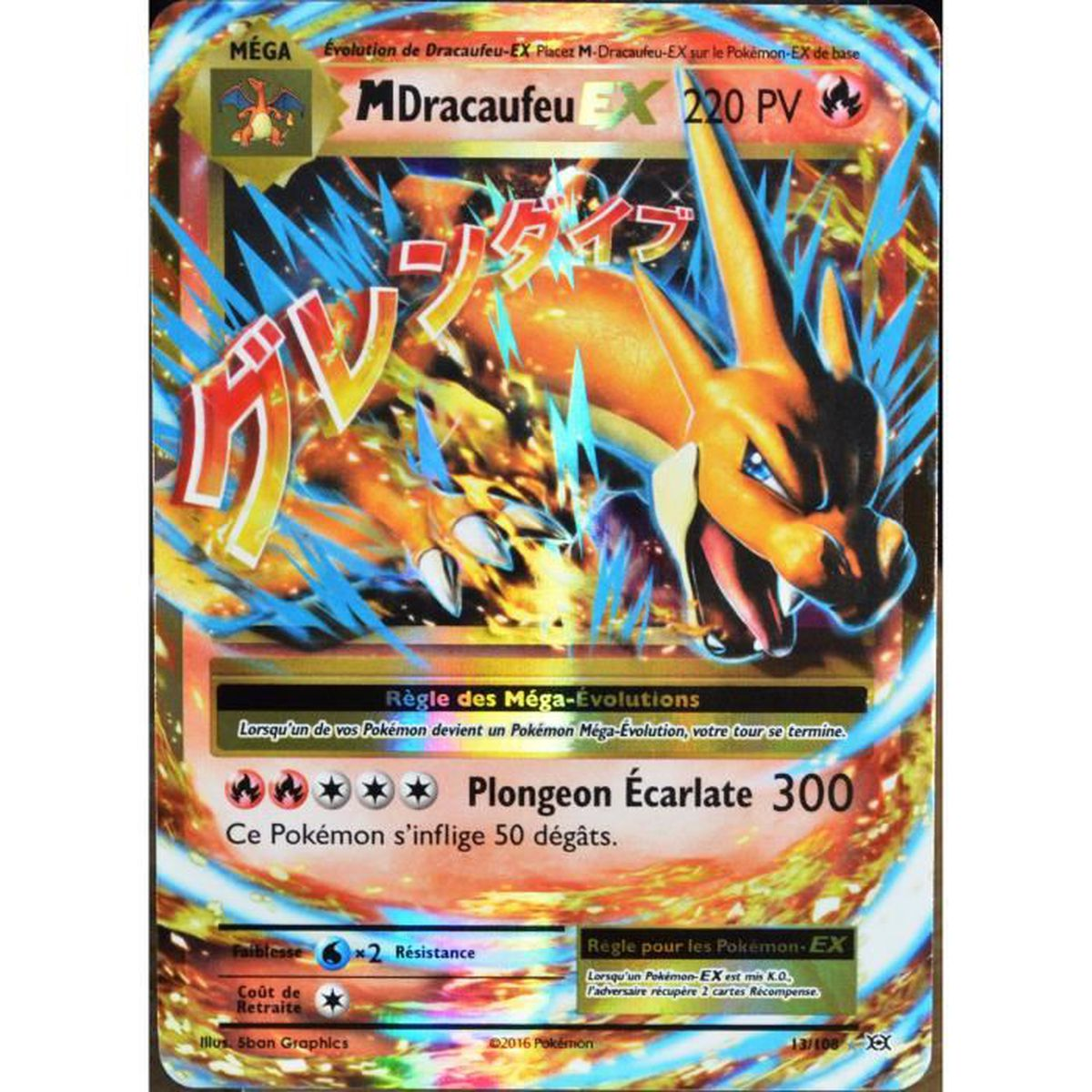 Pokemon y coupon for boutique