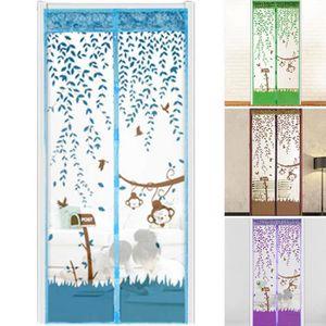 rideaux anti mouche achat vente pas cher. Black Bedroom Furniture Sets. Home Design Ideas
