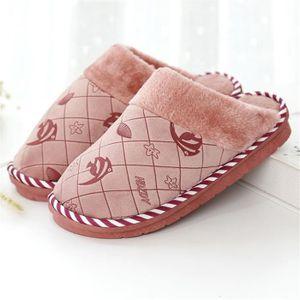 chaussons hommes L'écureuil Cosplay chausson homme fourrées Animaux chaussures hiver chaud maison Poids Léger coton Loafer AwxMHdp1R
