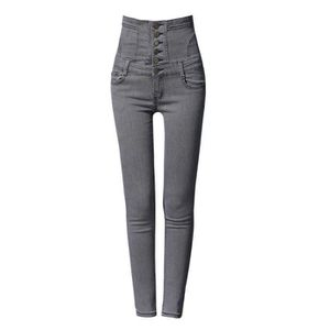c1887b0a5c261 JEANS Jeans Femme Taille Haute Stretch Slim Fit Pantalon