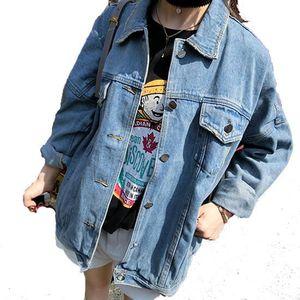 Vest en jeans femme pas cher