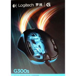 SOURIS Souris Logitech Gaming G300s