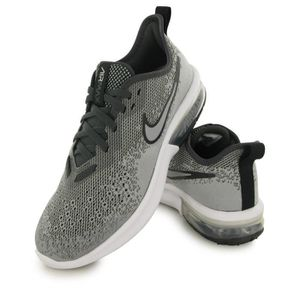 in stock 3ce0b a33c6 ... BASKET Baskets Nike Air Max Sequent 4 Gris Enfant. ‹›