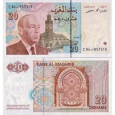 billet de banque du maroc