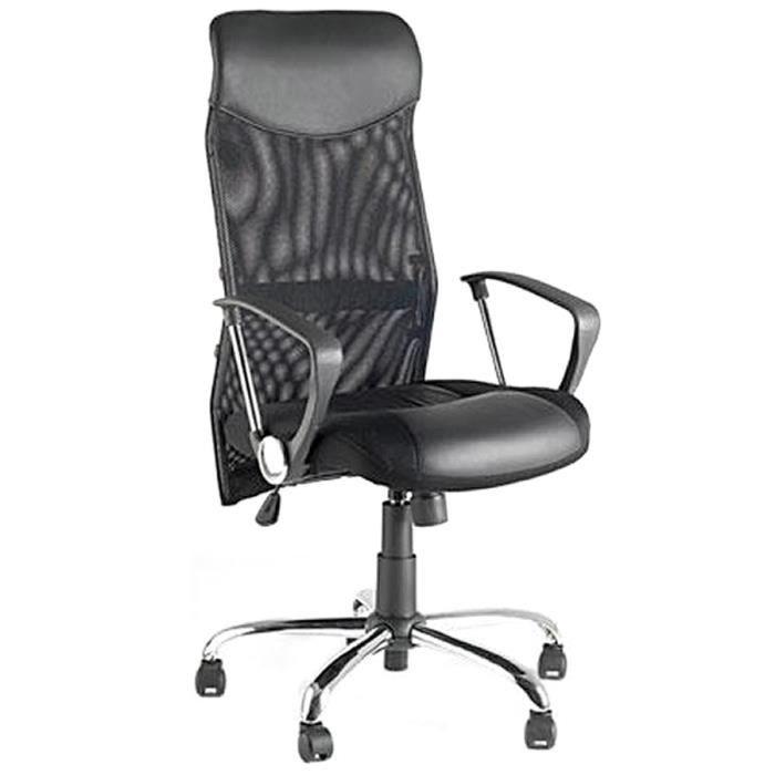 fauteuil de bureau moderne 39 roma 39 noir en pu et achat vente chaise de bureau noir cdiscount. Black Bedroom Furniture Sets. Home Design Ideas