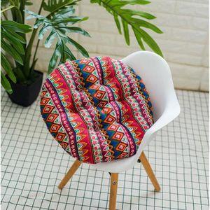 2pcs coussin de chaise rond coussin de si ge coussin. Black Bedroom Furniture Sets. Home Design Ideas