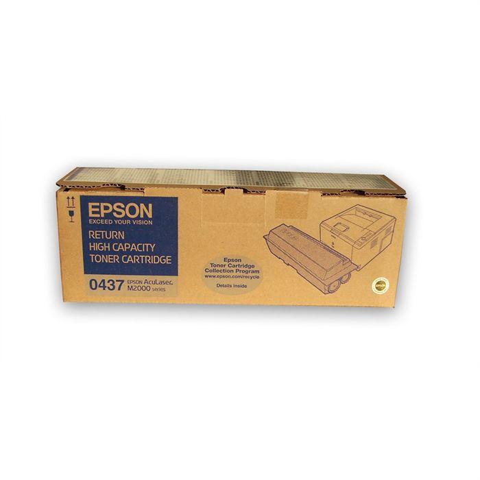EPSON Cartouche de toner ACULASER M2000 - Haute Capacité - 8000 pages - Noir