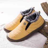 BOTTINE Les femmes plus de velours Chaussures de coton imp