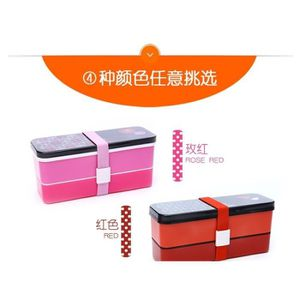 micro ondes rouge achat vente micro ondes rouge pas cher. Black Bedroom Furniture Sets. Home Design Ideas