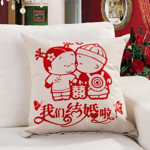 coussin chinois achat vente coussin chinois pas cher. Black Bedroom Furniture Sets. Home Design Ideas