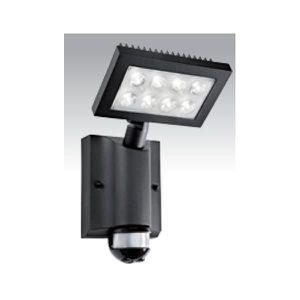 d9c4c222896747 PROJECTEUR EXTÉRIEUR Aric - Projecteur extérieur noir LED avec Détecteu
