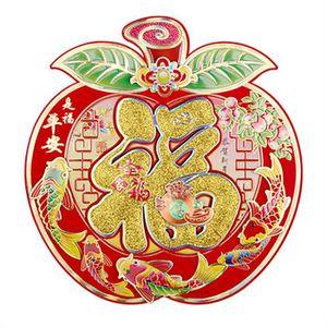 Decoration Nouvel An Chinois Achat Vente Pas Cher