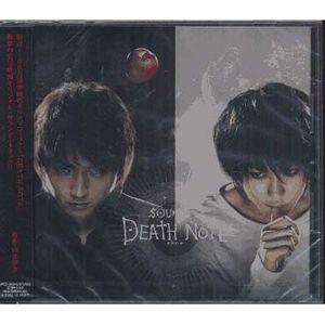 CD MUSIQUE DE FILM - BO Death note