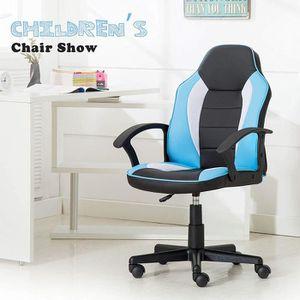 CHAISE DE BUREAU IWMH Chaise de bureau pour enfant- Siège Etudiant
