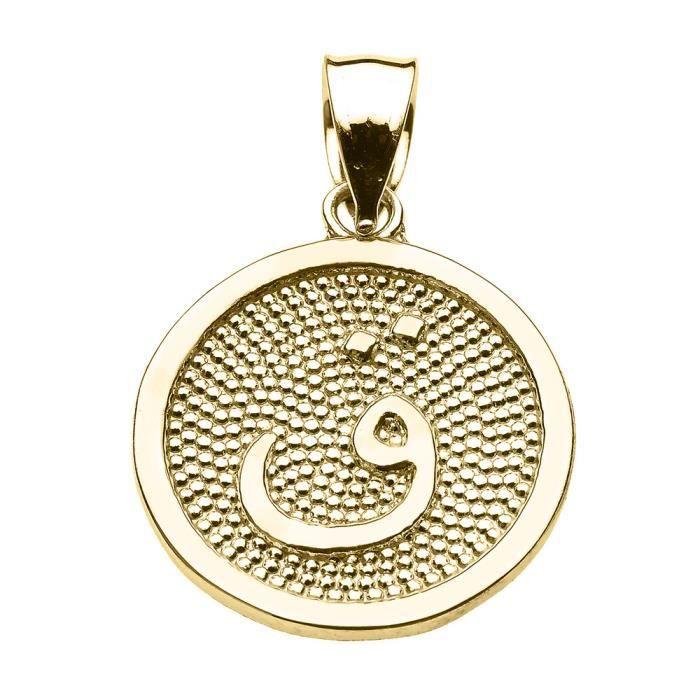 Collier Pendentif14 ct Or JauneArabiquee Lettre qaaf initiale Charm(Vient avec une chaîne de 45 cm) Allah islamique