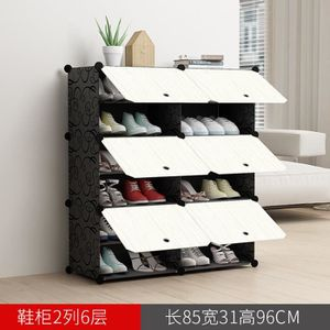 MEUBLE À CHAUSSURES Meuble à chaussures 6-Cube DIY, Range-Chaussures a